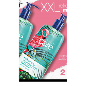 Avon Care Refreshing Aloe And Cucumber Bonus Size Body Lotion 750mls